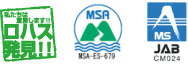業界初!株式会社メゾネットは、ISO14001の認証を取得しております!
