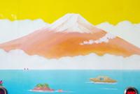 スパバレイには「富士山のペンキ絵」があります