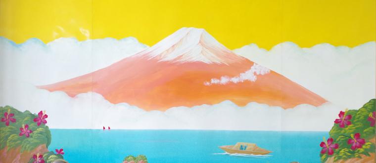 富士山のペンキ絵