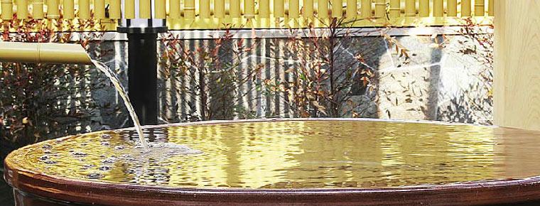 天然温泉イメージ