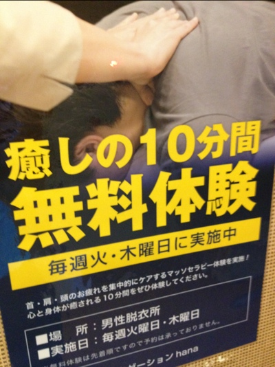 20121024-113323.jpg